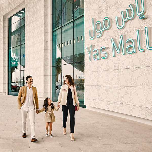 Yas Mall Digital Strategy